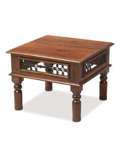 Jafari Small Coffee Table